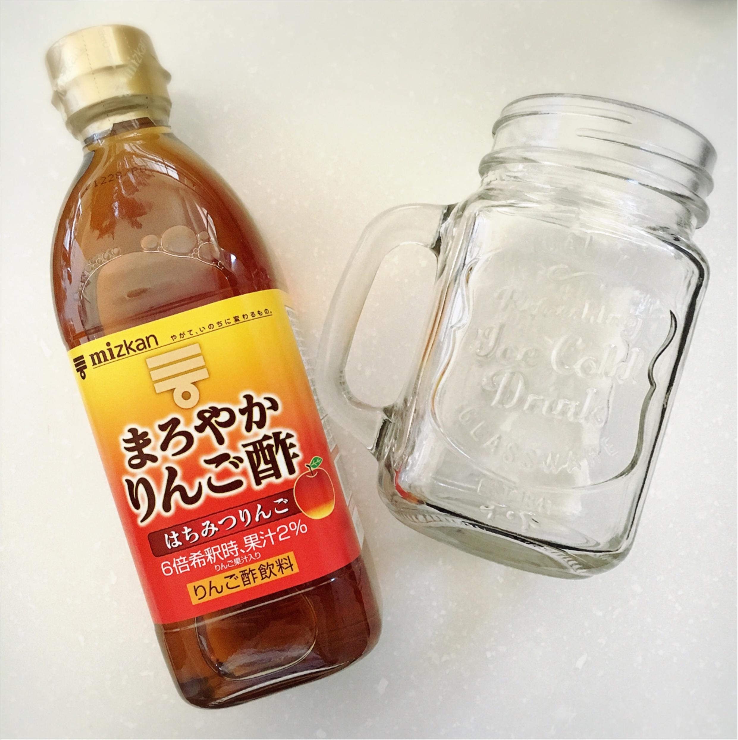 【Q♡cafe】毎日飲みたい!手作り《フルーツビネガー》なら美味しくキレイになれるかも❤️✨_2