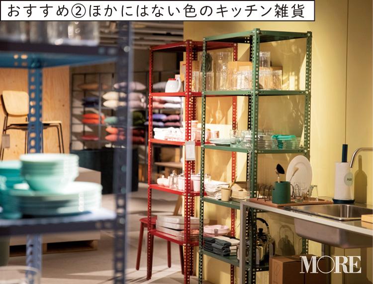 カフェも併設! 『HAY TOKYO』は、オシャレな家具と雑貨の宝庫だった!!【佐藤栞里のちょっと行ってみ!?】_2