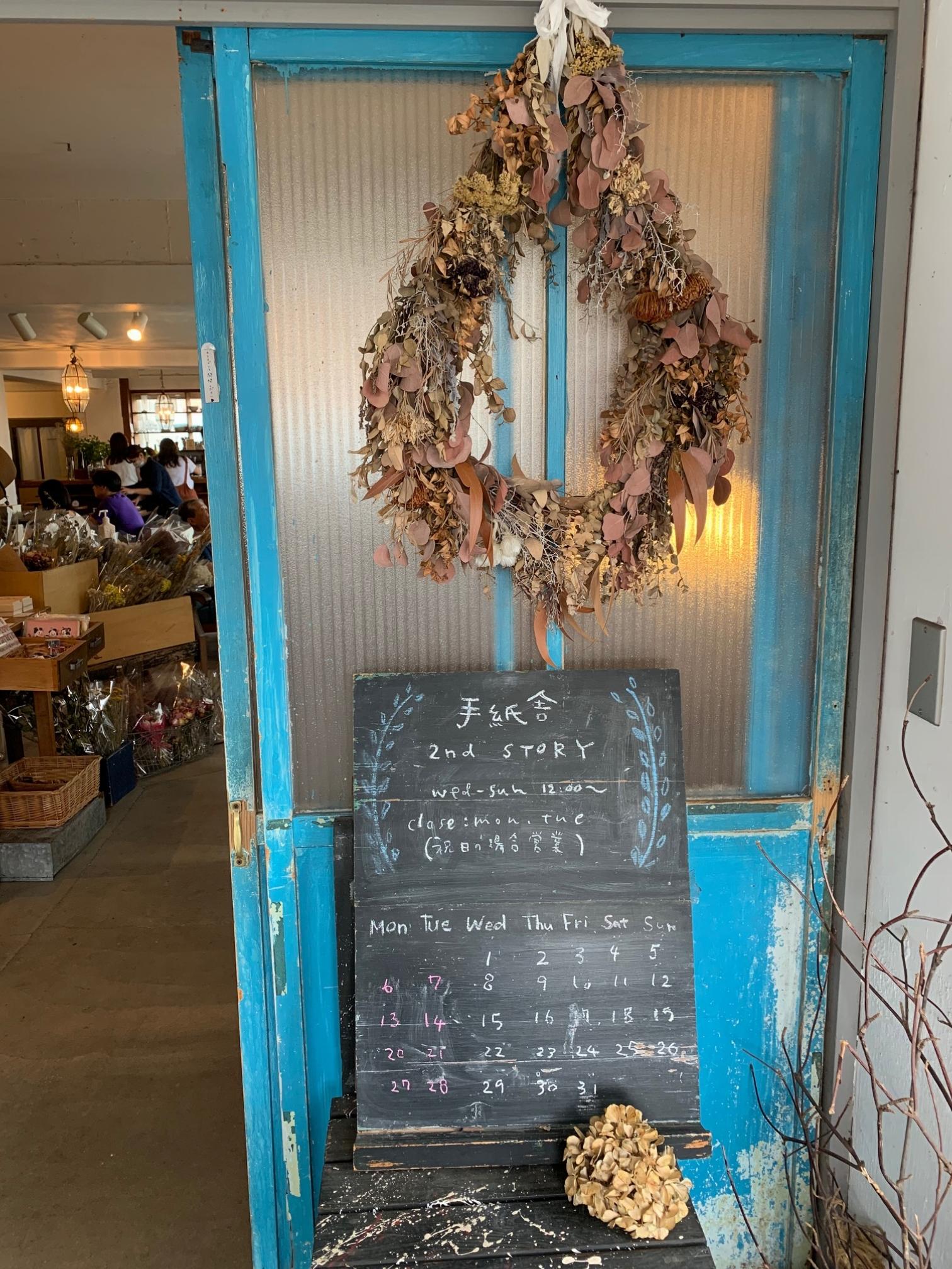 【おすすめカフェ】《季節のフルーツ》がお洒落なスイーツに♡_3