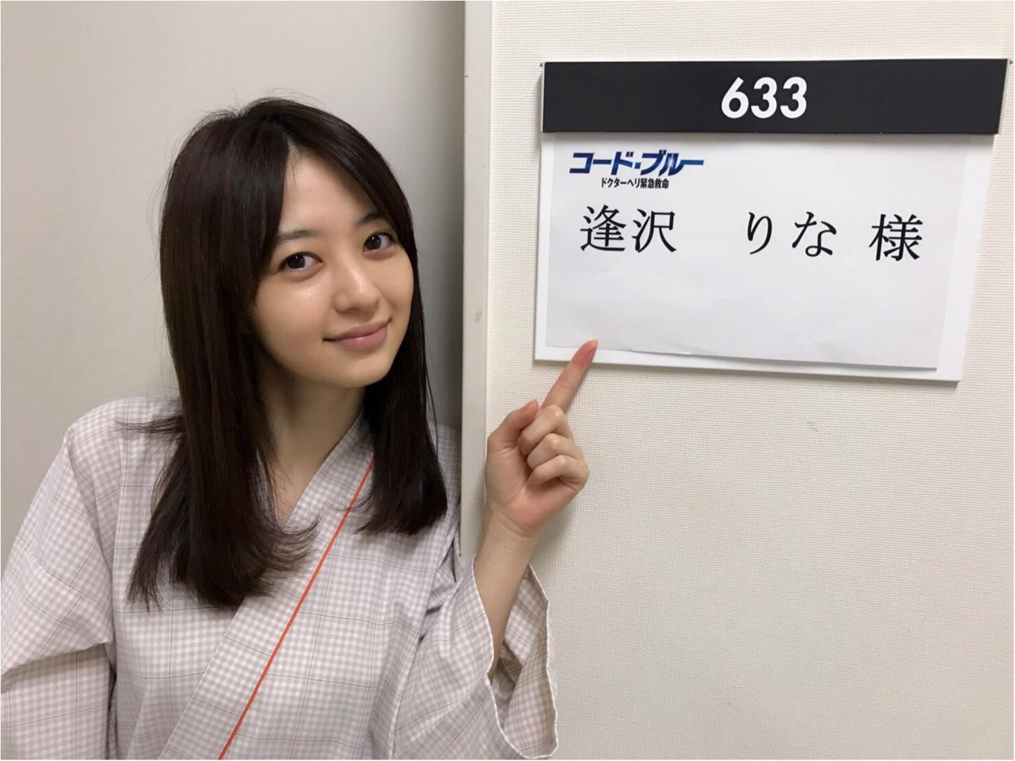 逢沢りなちゃん、話題のドラマ『コード・ブルー』にゲスト出演! 【テレビ出演情報】_1
