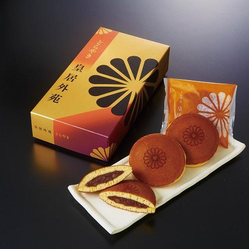 羽田空港の「2019お土産ランキング」人気TOP5を大公開! 高級感溢れる和菓子が大人気!!_3