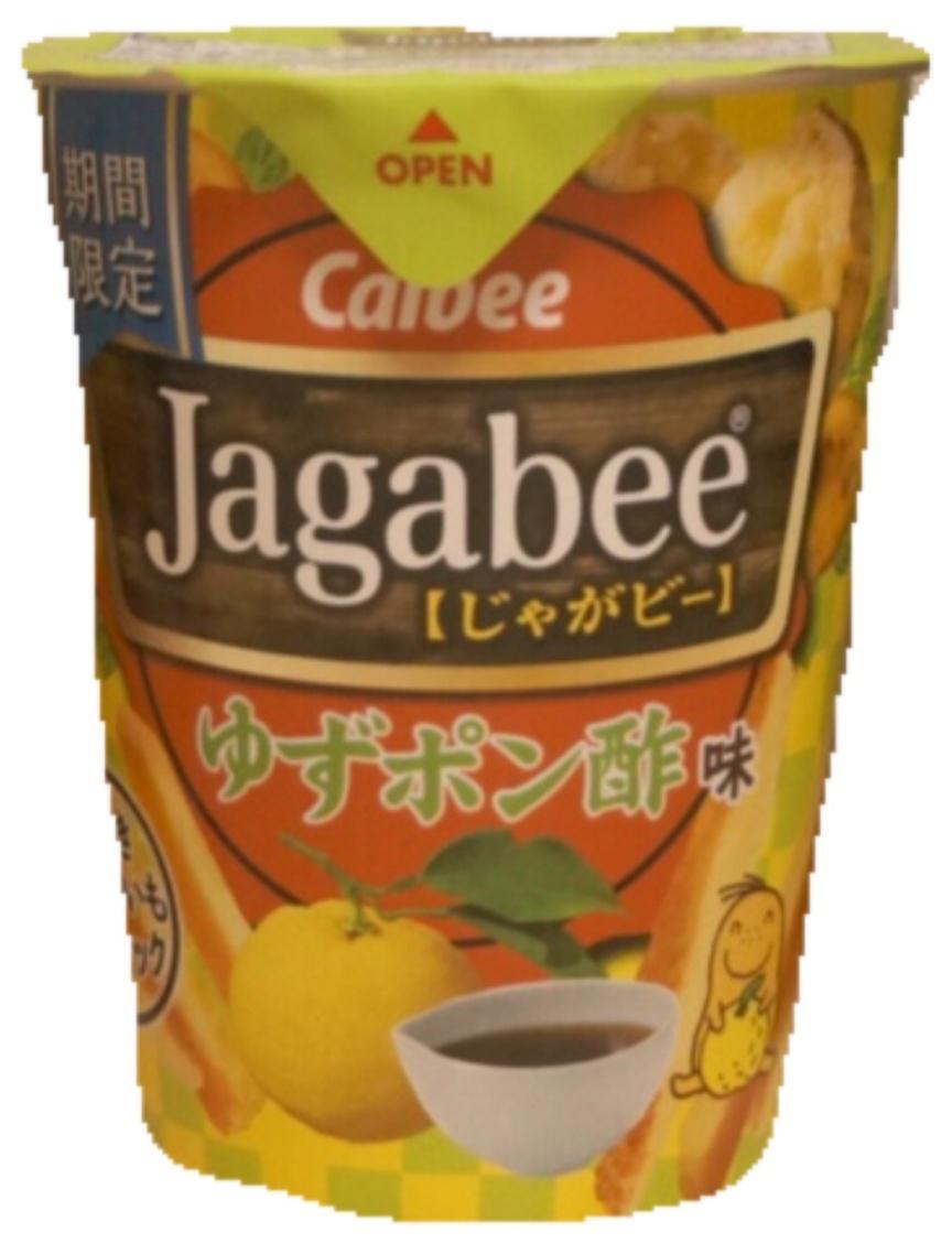 今日のおやつはどれにする( ´艸`)❓期間限定Jagabee4種食べ比べ♡_6