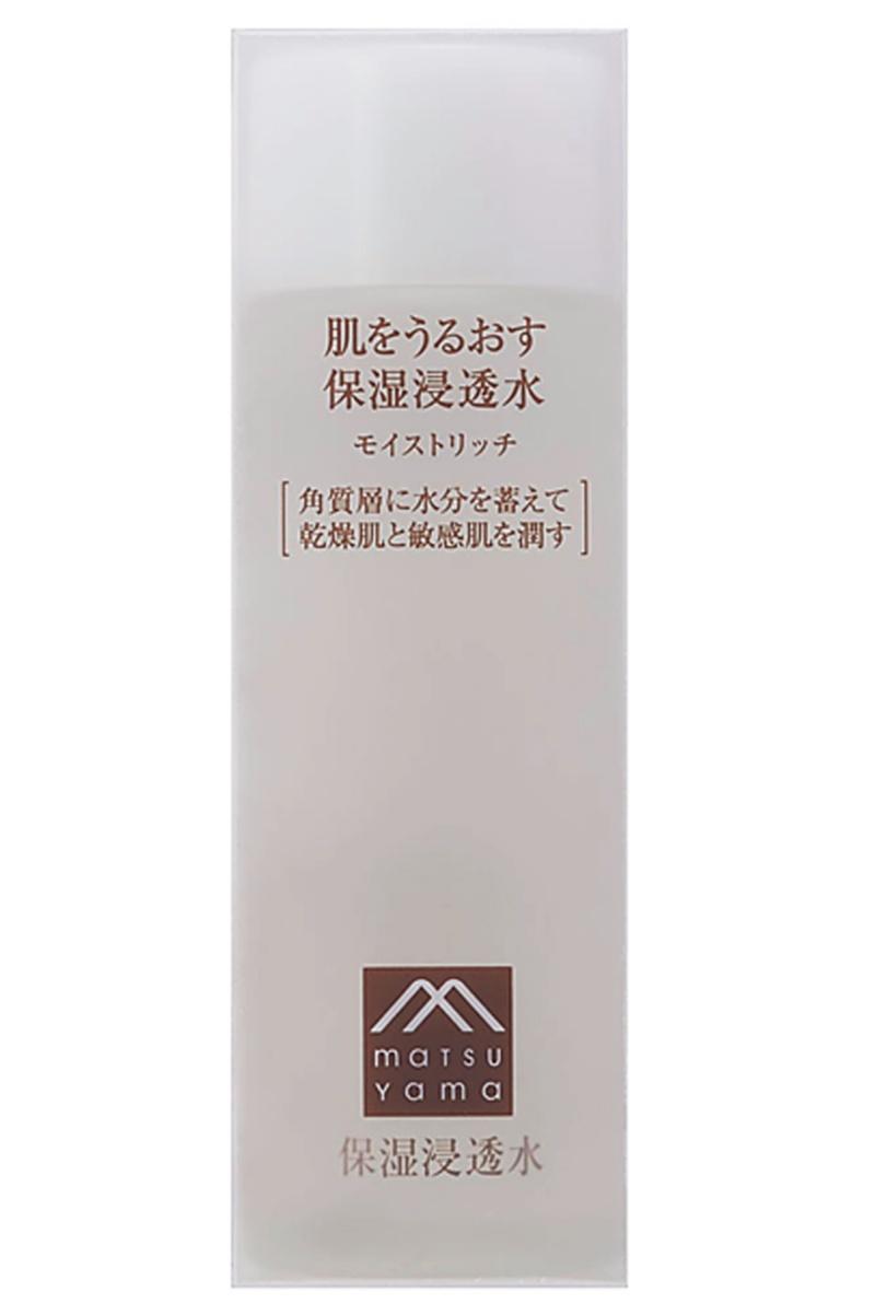 美肌な人は、肌コンディションで化粧水を変える! 女優・石橋杏奈さんの「化粧水使い分け術」_2
