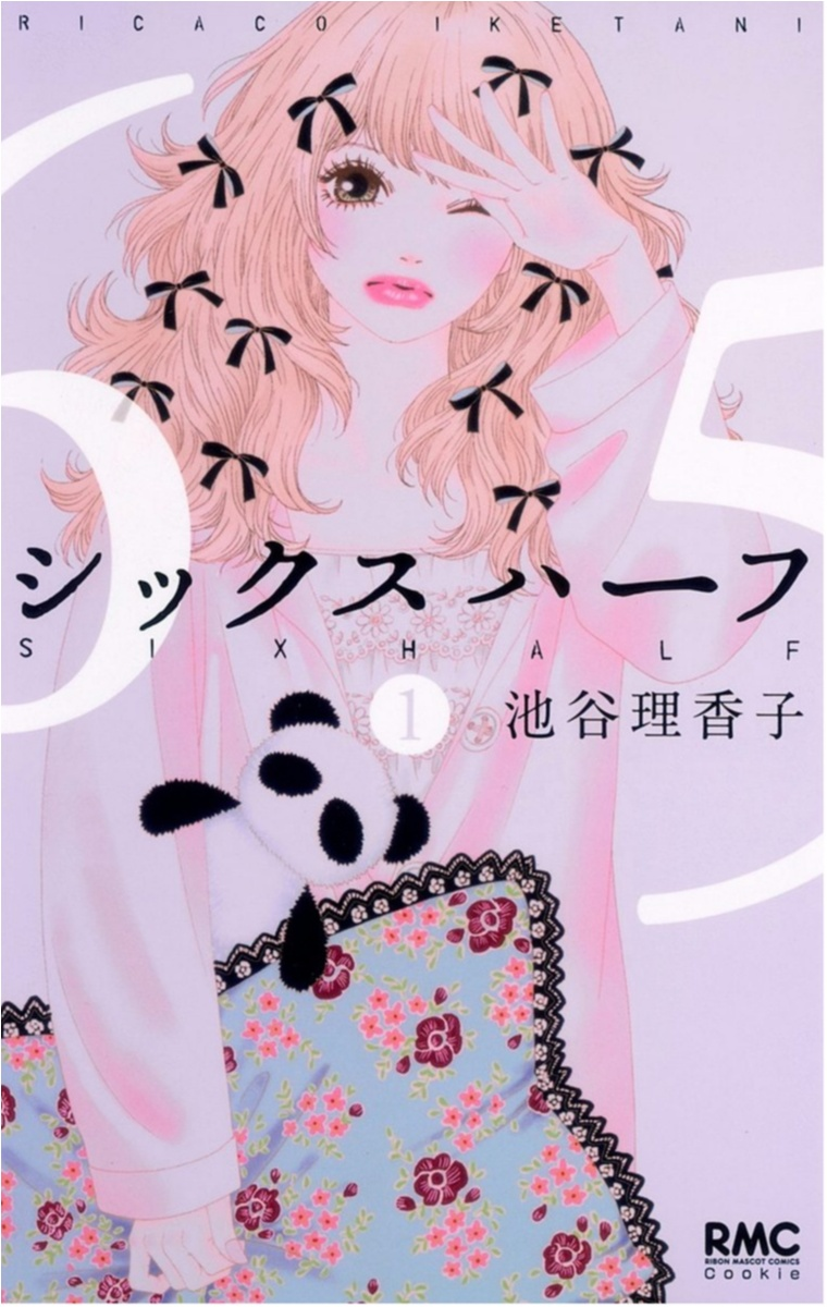 【人気マンガを試し読み!】『マーガレットBOOKストア!』でも大人気! 池谷理香子先生特集まとめ♡_1_1