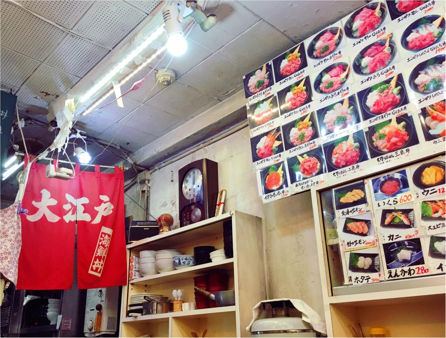 【東京グルメ▶︎築地】海鮮丼を築地場内で食べるならココがオススメ!!_1