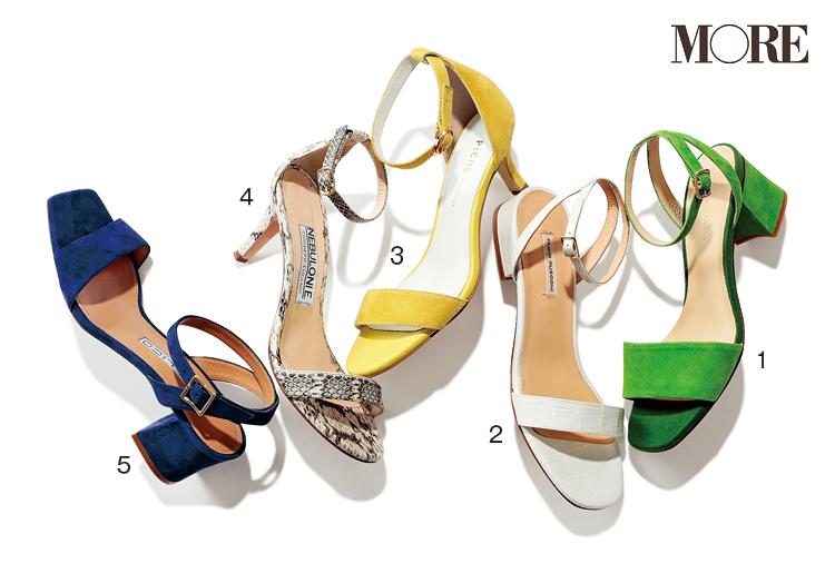 今すぐも夏も使える靴はどれ? 足もとは軽やかに、夏。「マストな4タイプ」はこれだ!_2_2