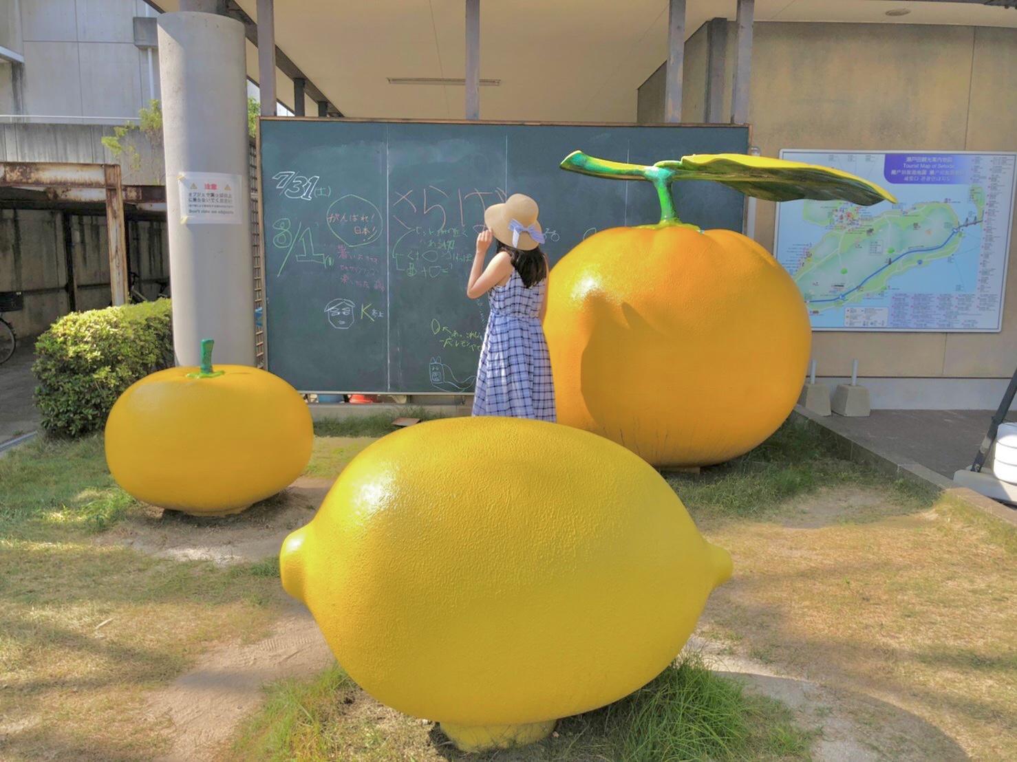 【女子旅でいくならここ】可愛すぎるネコとレモンの街、尾道 前編_3