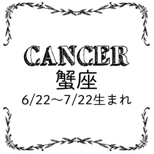 <2/27~3/27>今月のMORE HAPPY☆占い_5