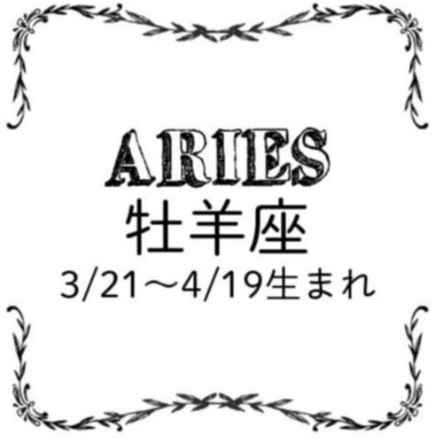 <4/27~5/27>今月のMORE HAPPY☆占い_2