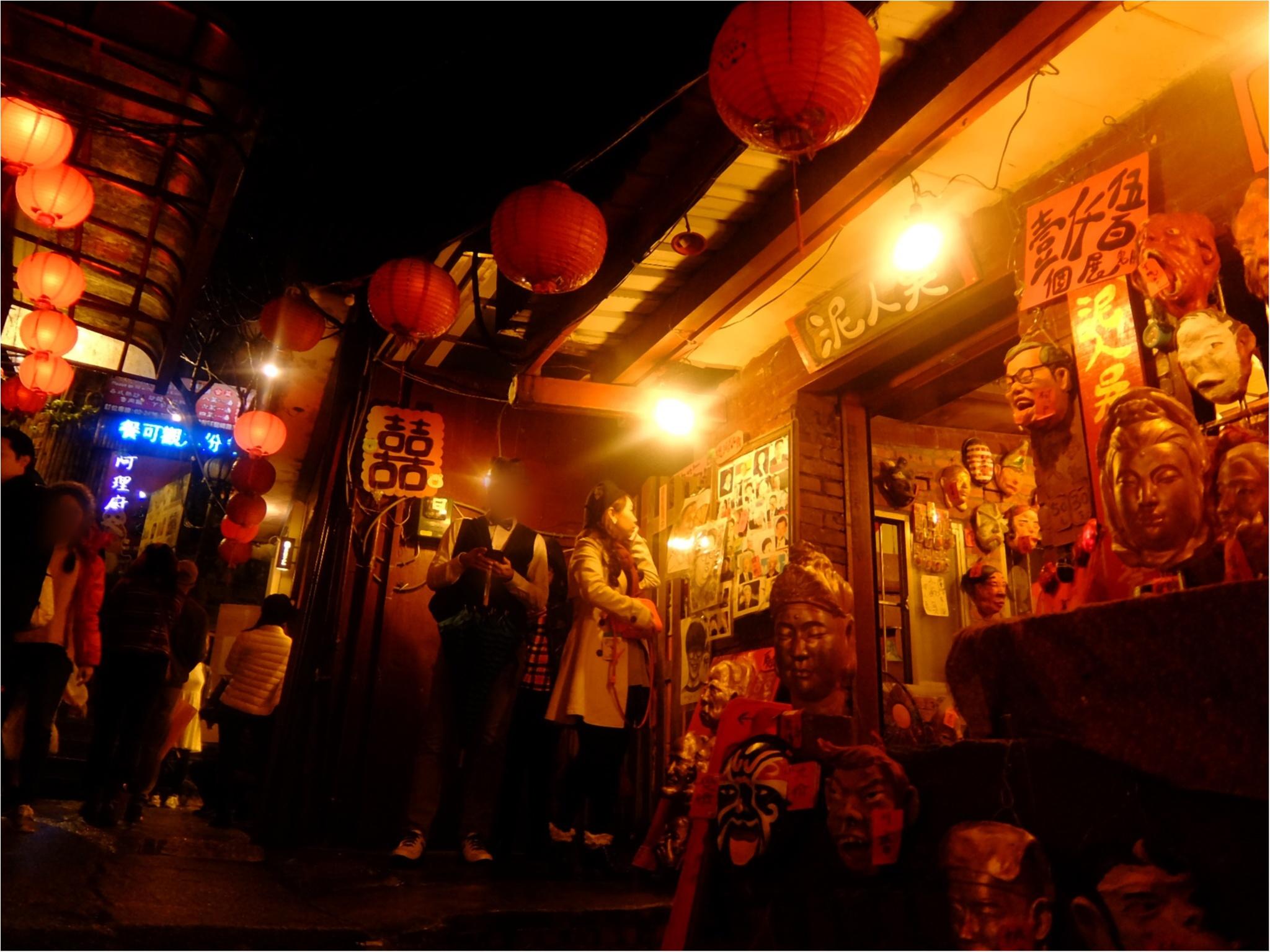年越しは《海外》で!【台湾】でおいしいグルメや幻想的な街並みを堪能♡_8