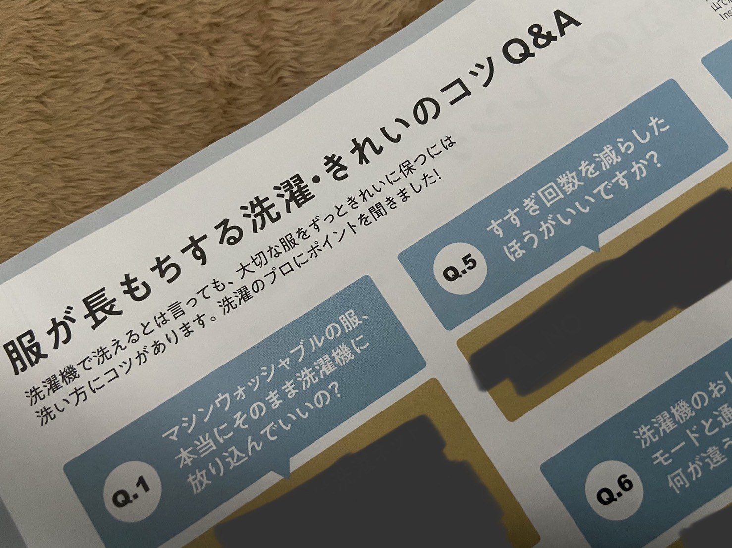 【最新号】だから買うべき!MORE7月号の推し企画3選【付録なしver.】_8