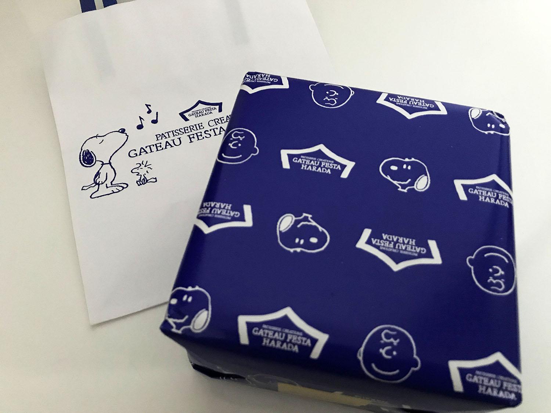 グーテ・デ・ロワ スヌーピーデザインの紙袋とラッピング