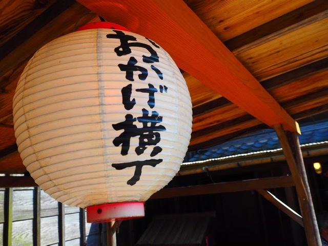【女子旅におすすめ】三重県にあるインスタ映えスポット!志摩地中海村がかわいすぎる♡_5