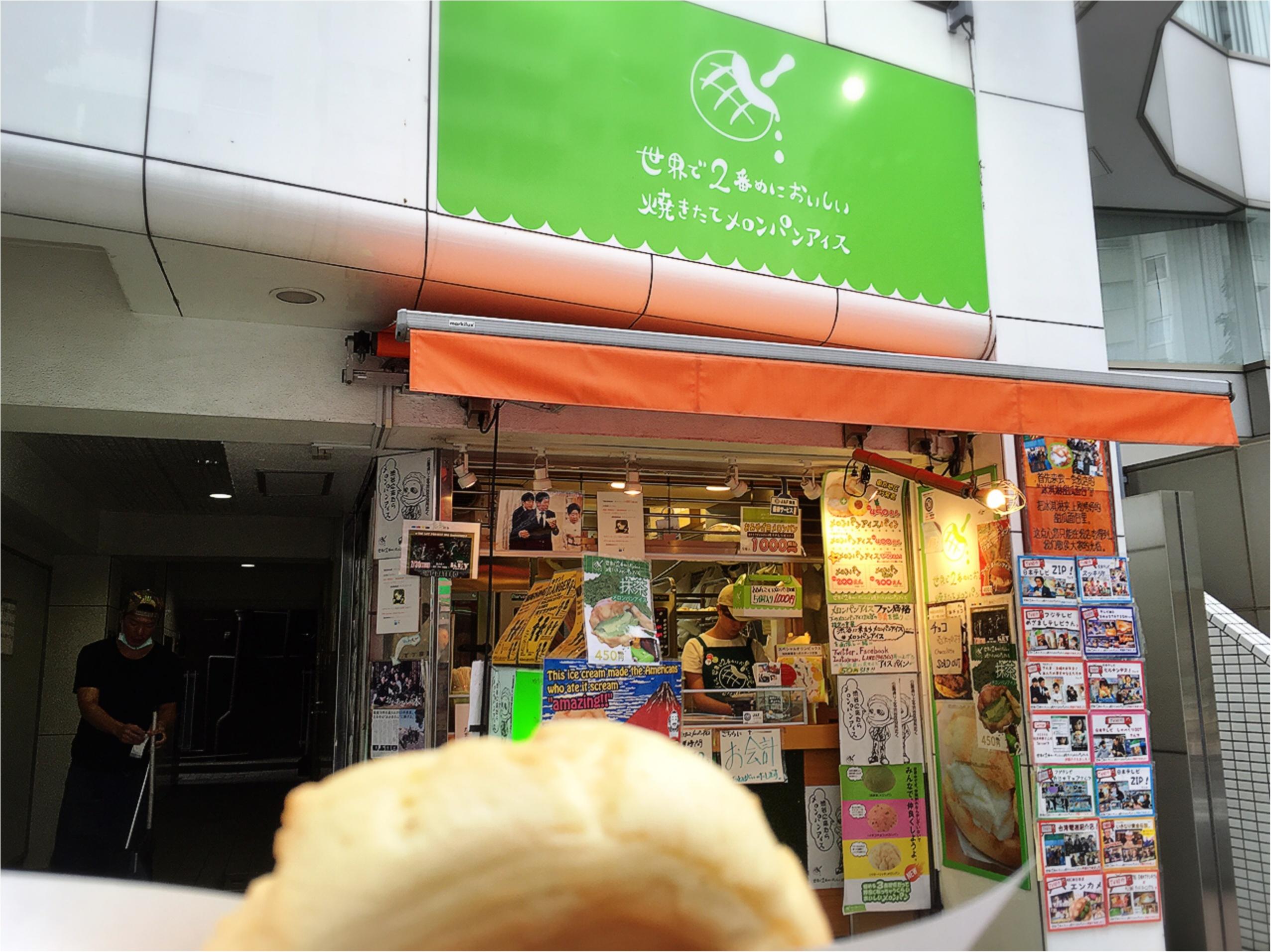 ★渋谷の『リッチな珈琲屋さん』と『お手頃価格のメロンパン屋さん』のおはなし☺︎♩♩_4