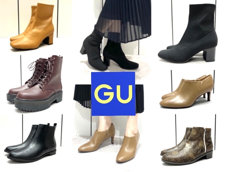 【GU独占取材その2】『GU』ショールームへ潜入! プレスが実はイチオシしてる「使えるブーツ」6選☆ PhotoGallery_1_1