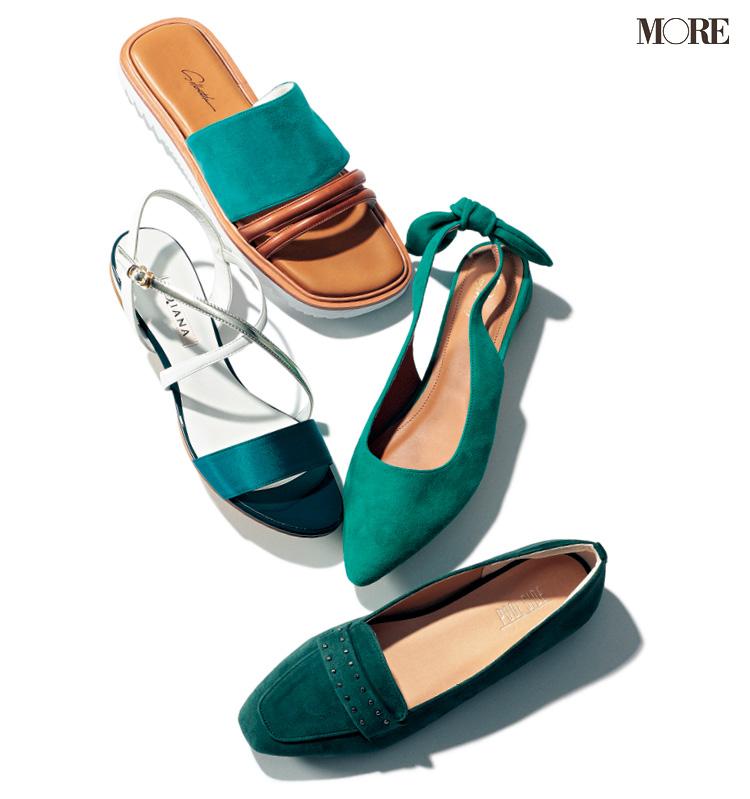 秋も履きたいから今、選ぼう。まだ間に合う!夏のぺたんこ靴《5つのポイント》記事Photo Gallery_1_1