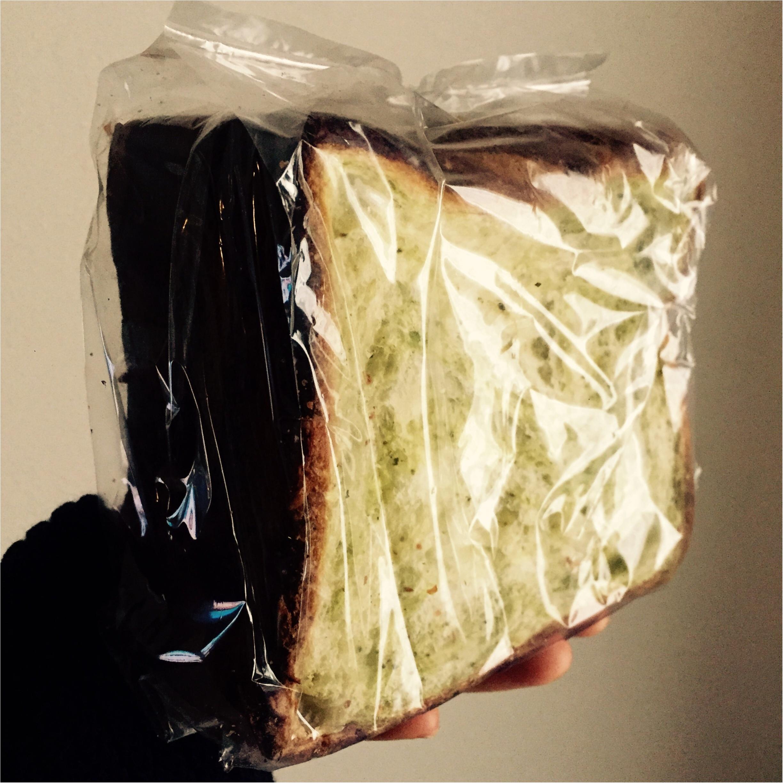 みなとみらい♡横浜港大さん橋マルシェで出会った葉山町のパン♡【ブレドール】_7