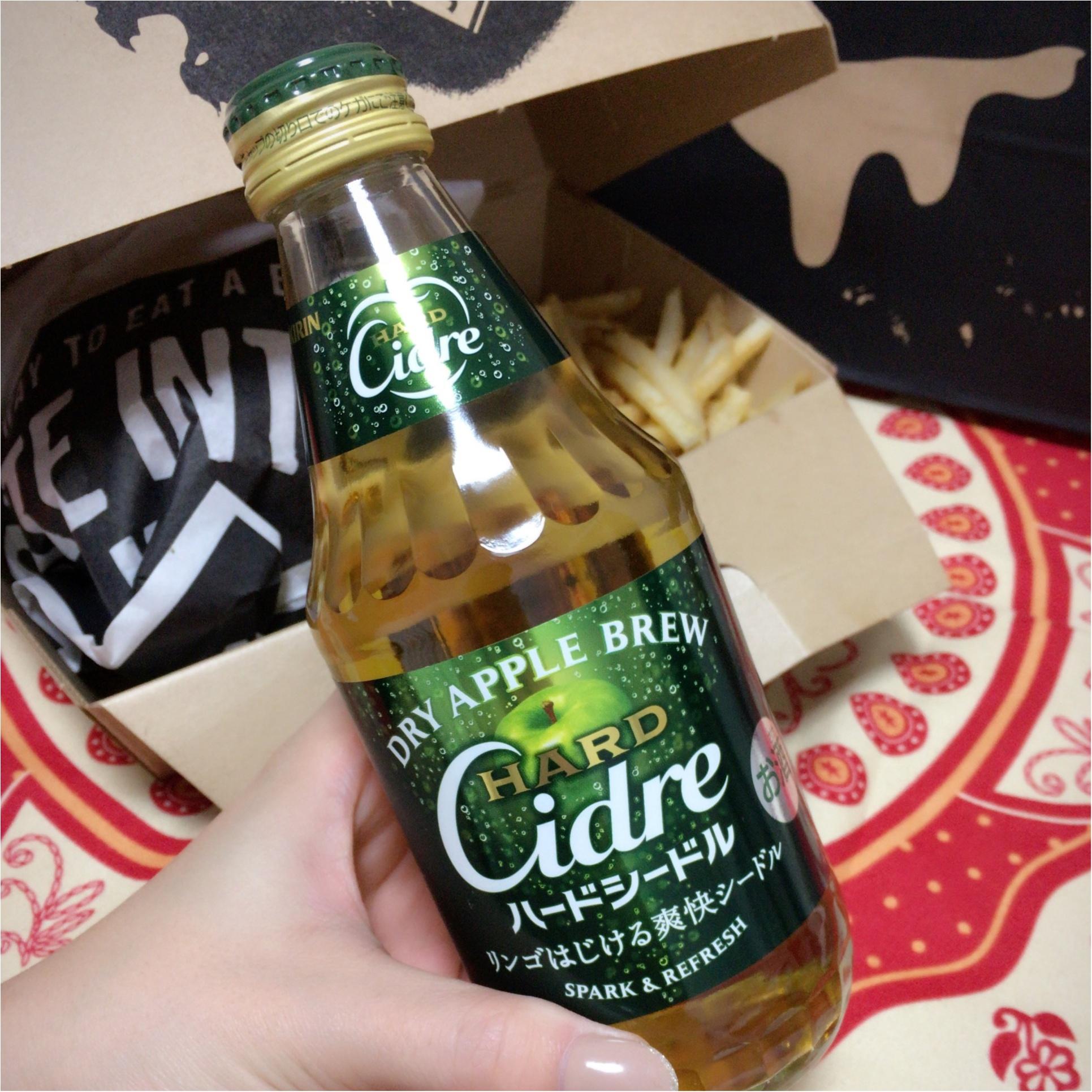 【モアハピ部大女子会】おみやげでいただいたHARD Cidreをテイスティング!〇〇を醸造した爽やかなお酒♡_1