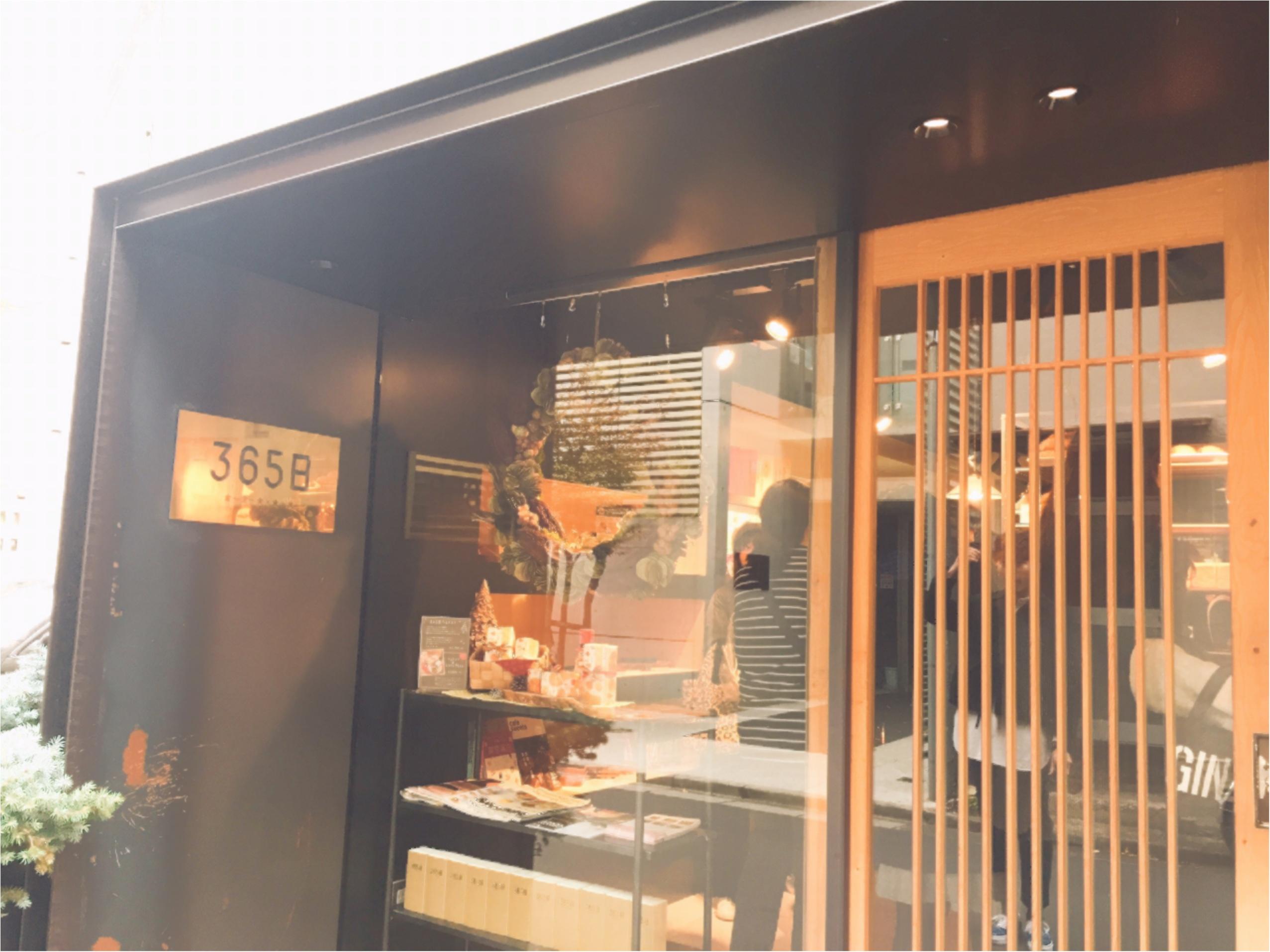 東京の美味しいパン屋巡り〜365日〜_1