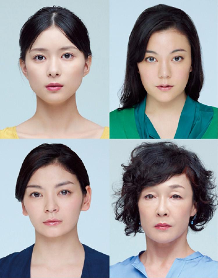 母と惑星について、および自転する女たちの記録,芳根京子,鈴木杏,田畑智子,キムラ緑子