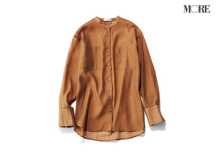 【4990円の透けるシャツ】の実力はいかほどか⁉︎ 内田理央がオンオフ着回し_1