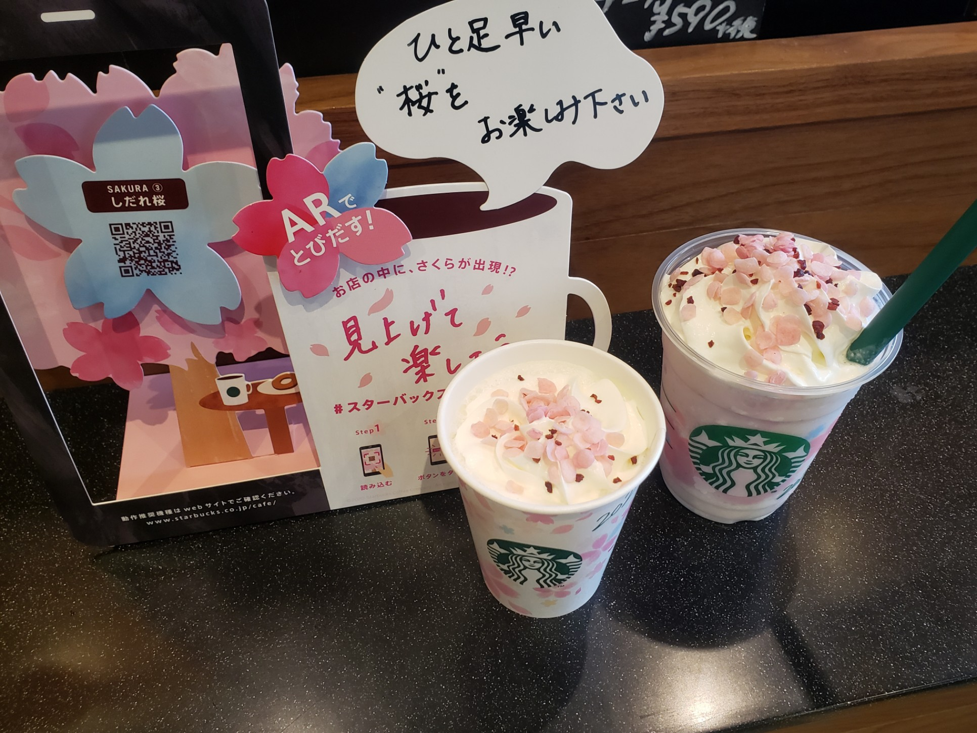【スタバ《さくら》】ドリンクもマグカップもコーヒーもピンクでかわいいを紹介♡_8