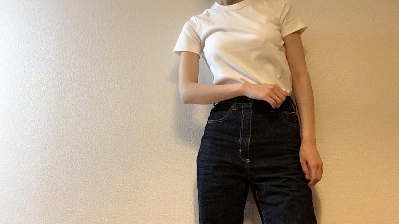 ユニクロやパックTなどプチプラTシャツも! Tシャツコーデ特集《2019年版》Photo Gallery_1_30