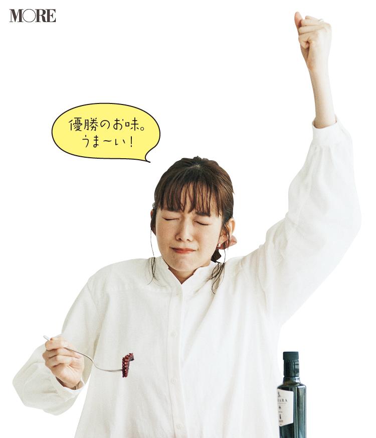 佐藤栞里が、茨城県のお取り寄せグルメ「Mark A」のプレミアムたことオリーブオイルセットを食べている様子