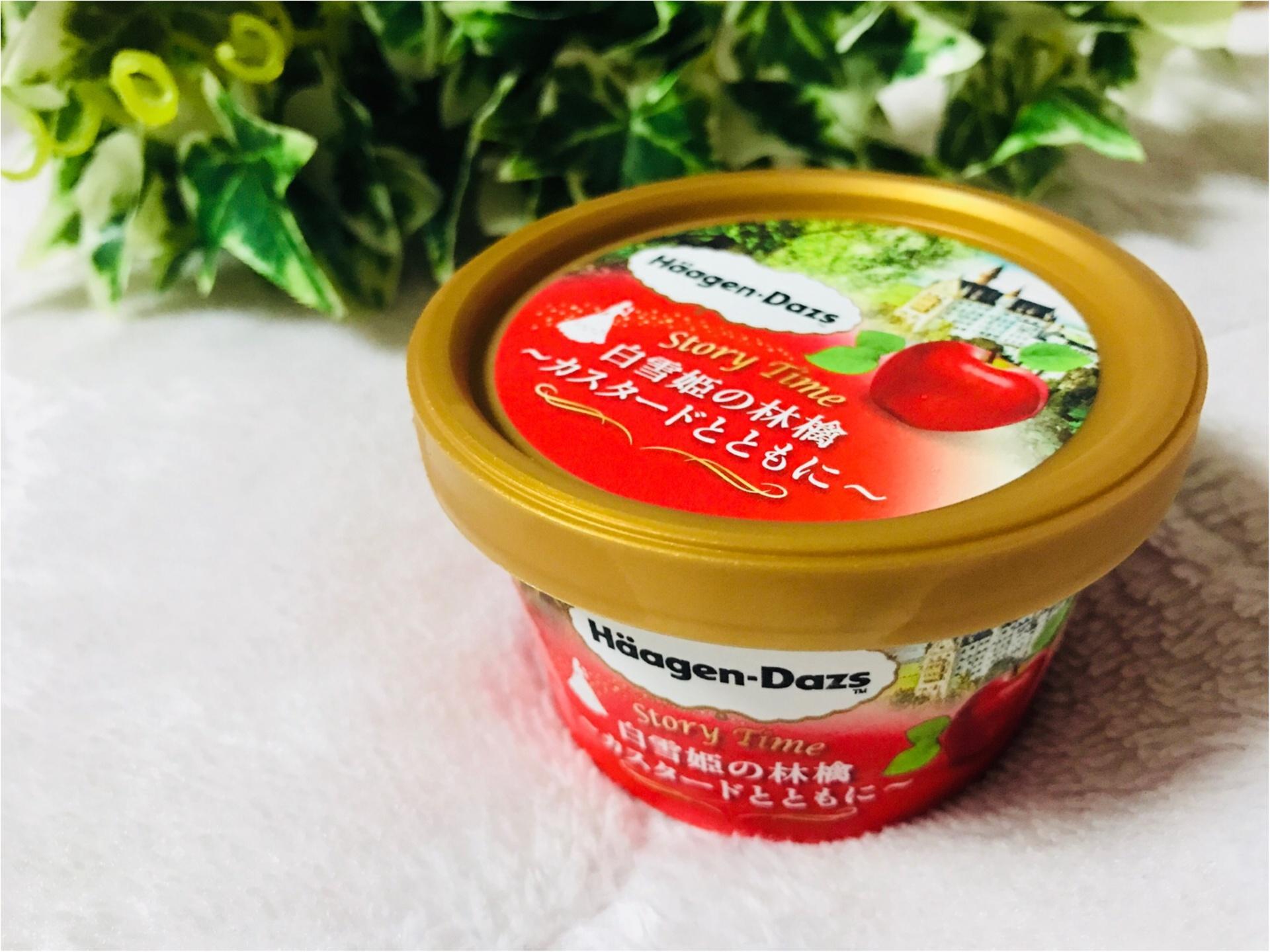 【ハーゲンダッツ】なにコレ可愛い!《童話》モチーフのアイス♡開けてびっくり!?_2