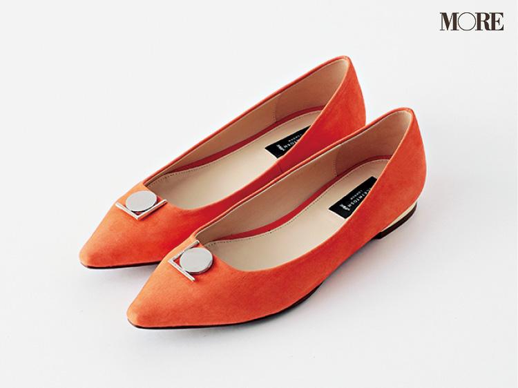 ぺたんこ靴をオフィスコーデに! 元気になれるオレンジorミントはいかが?_2