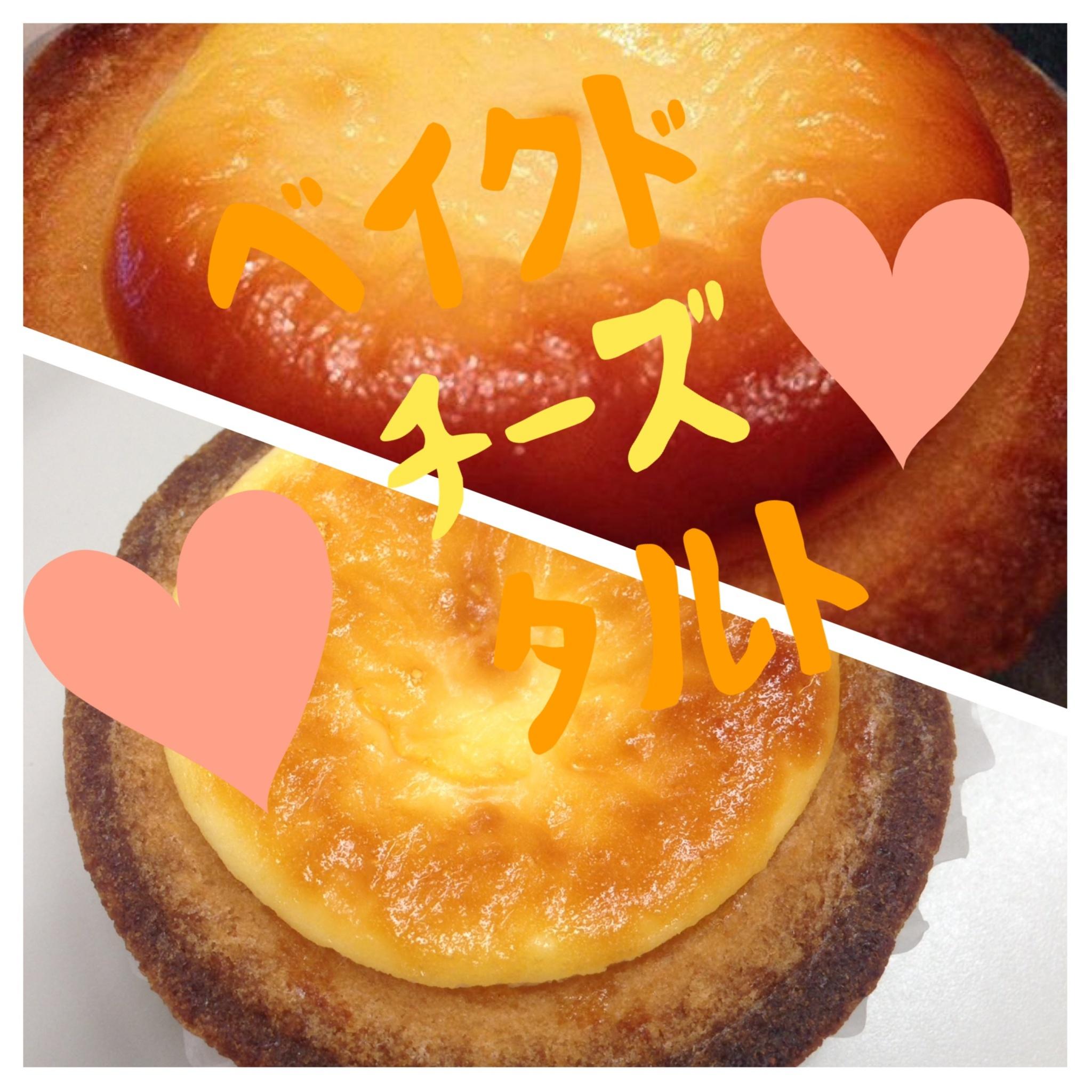 〜スイーツ好き女子へ〜北海道に行かなくても食べられる絶品ベイクドチーズタルト♡&赤福ちゃん♡_1