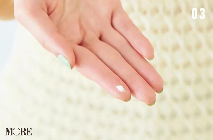 ポニーテールに合う前髪アレンジ「束透けバング」【3】スタイリング剤を指先にとる