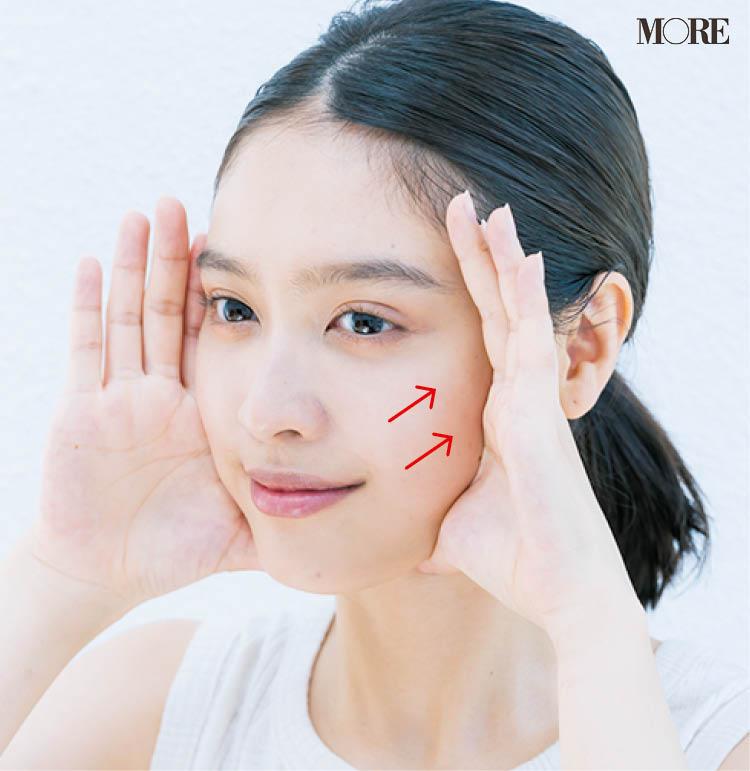 小顔マッサージ特集 - すぐにできる! むくみやたるみを解消してすっきり小顔を手に入れる方法_5