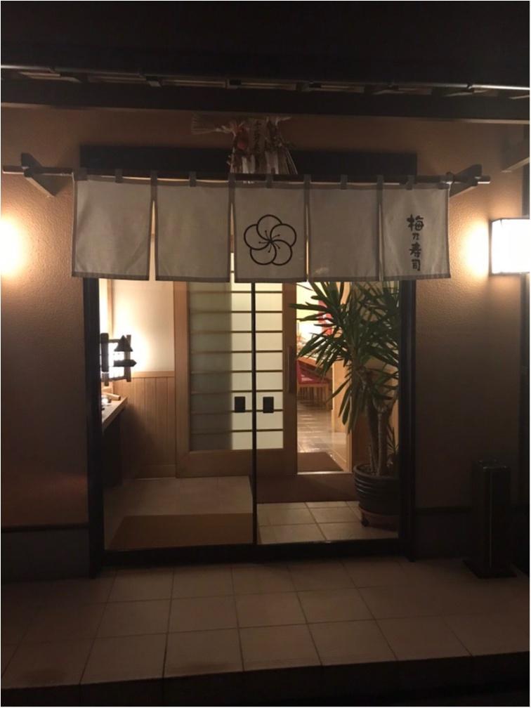 函館 食べログNo. 1梅乃寿司 に行ってきた!_1