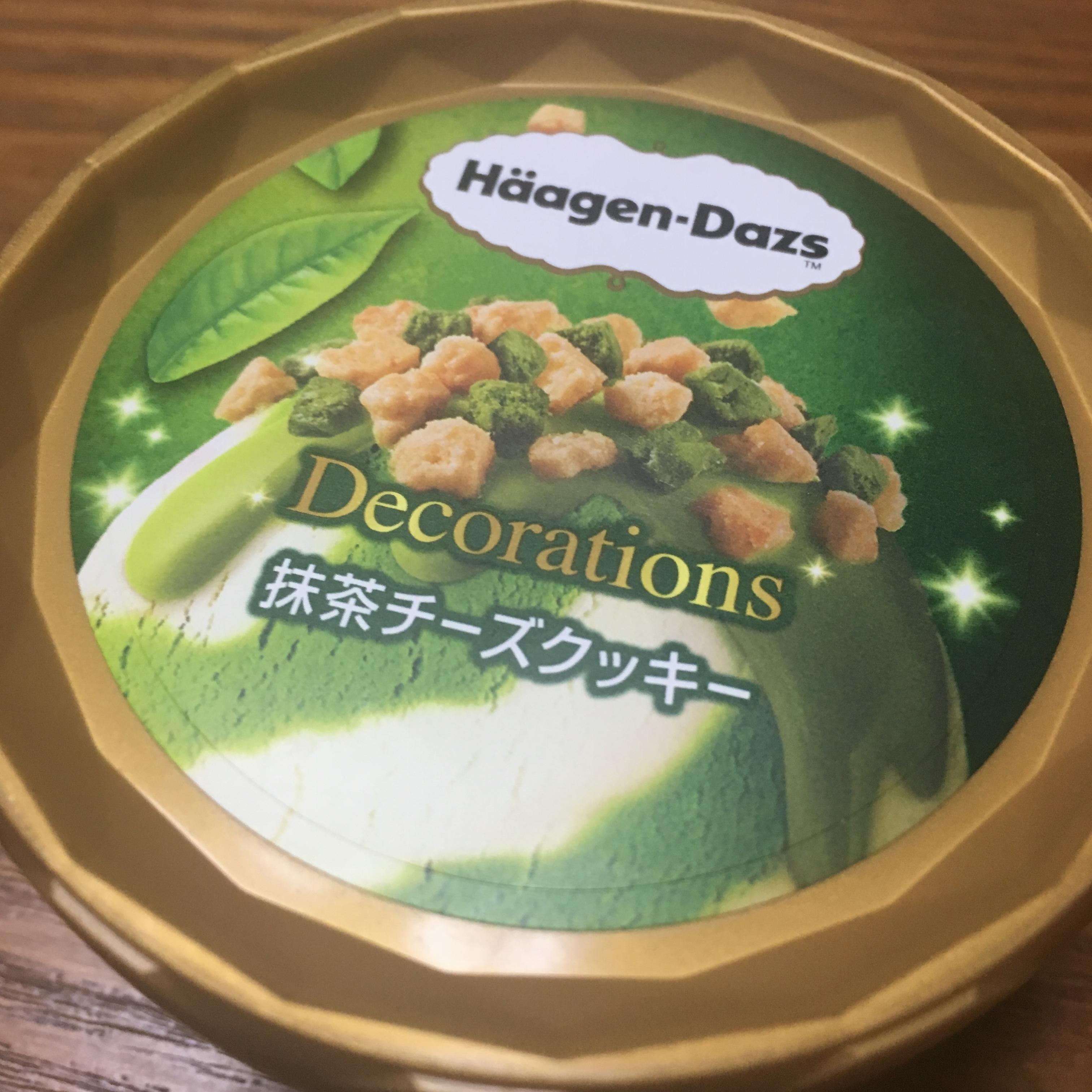 ♡ハーゲンダッツ 新商品♡_3