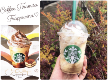 【#スタバ新作♡】4/14〜 ✧˚日本上陸25周年˚✧飲む贅沢デザート*コーヒーティラミスフラペチーノ
