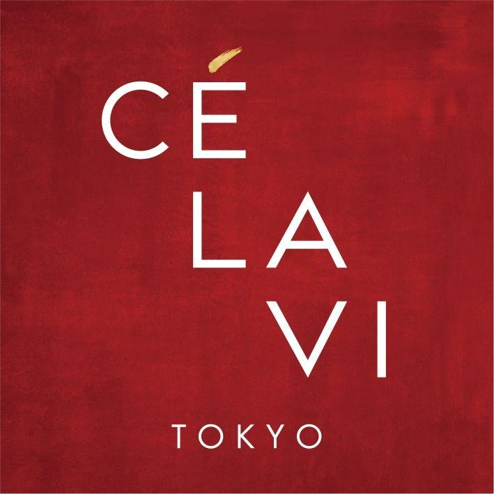 『CÉ LA VI TOKYO』が女子会・デート・東京女子旅におすすめ♡『東急プラザ渋谷』の超話題レストランで、海外気分を味わおう!!_2