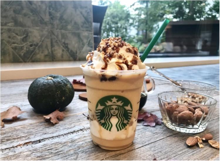 【スタバ試飲会レポ】日本初のかぼちゃの味わい‼︎ 「クリーミーパンプキン」シリーズ!_2