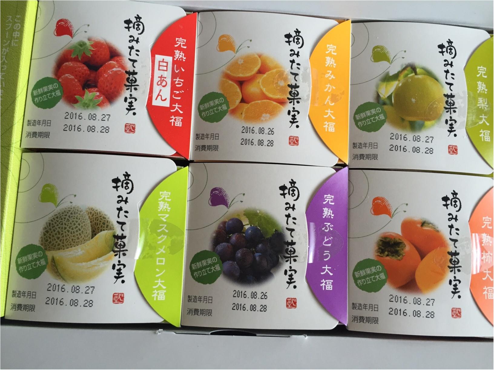 摘みたて果実をまるごと♡「一心堂」フルーツ大福にうっとり♡_2