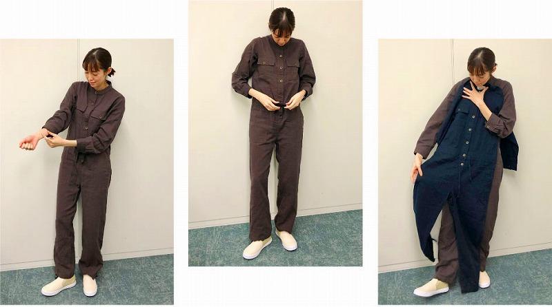 佐藤栞里が「栞里ちゃんとつくった こなれカラーのコーヒーブラウン! ずっと着ていたくなるダブルガーゼつなぎ」を着用している写真