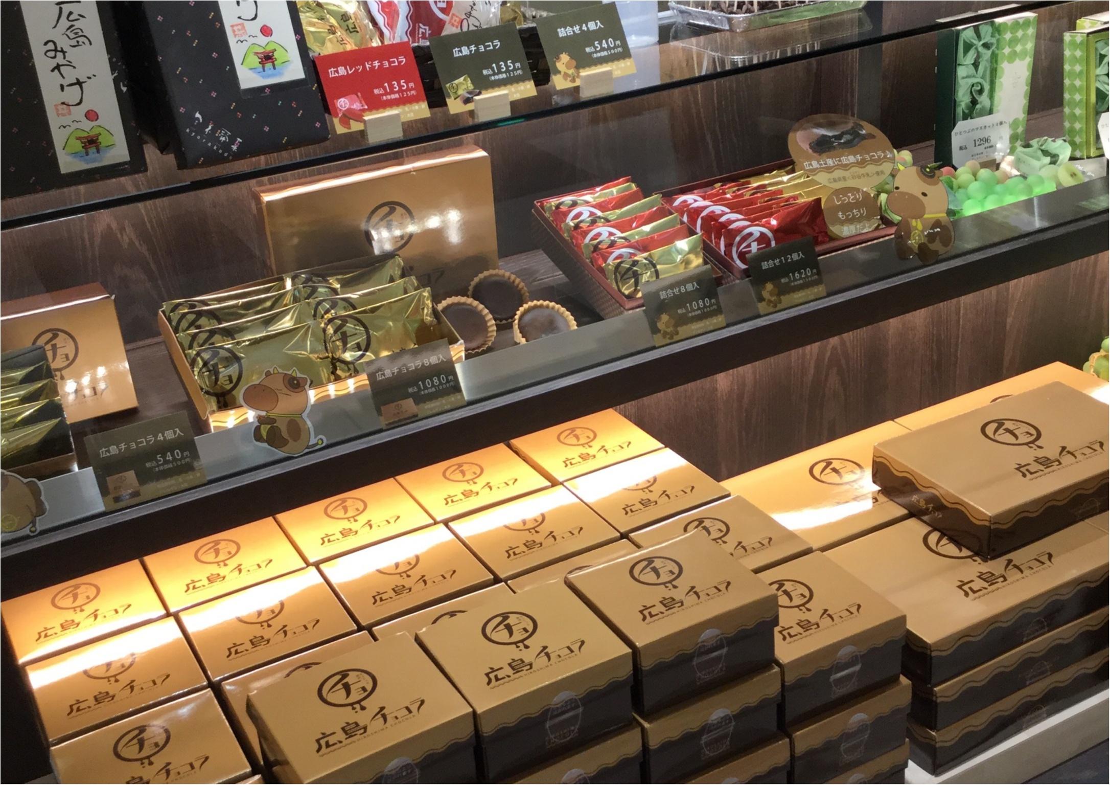 広島のおしゃれなお土産特集《2019年》- 人気の定番土産から話題のチョコ、スタバの限定タンブラーも!_55