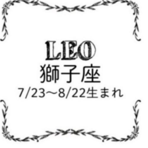 <11/28~12/26>今月のMORE HAPPY☆占い_6