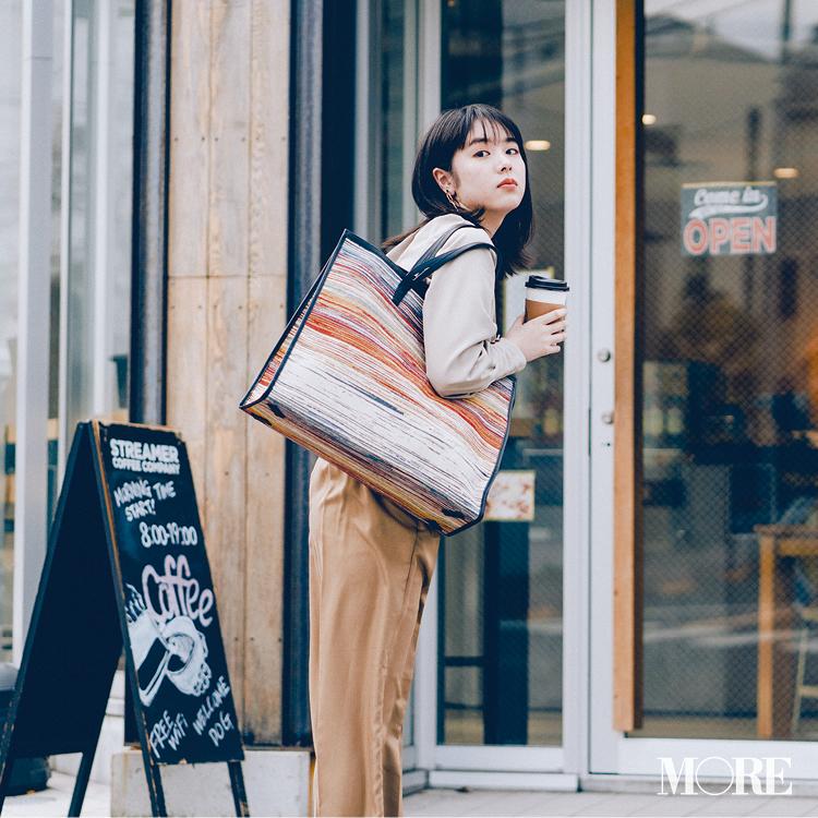 2019年春の新作バッグ(レディース)特集Photo Gallery_1_33