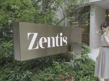 【大阪】パレスホテル東京が手掛ける大阪の新しいホテル~Zentis osakaへ一足お先に潜入してきました~【中之島】