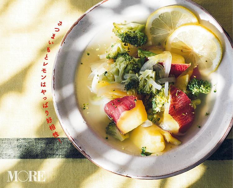 便秘がちの人&肌のくすみが気になる人に! 野菜たっぷり簡単スープレシピ!_1