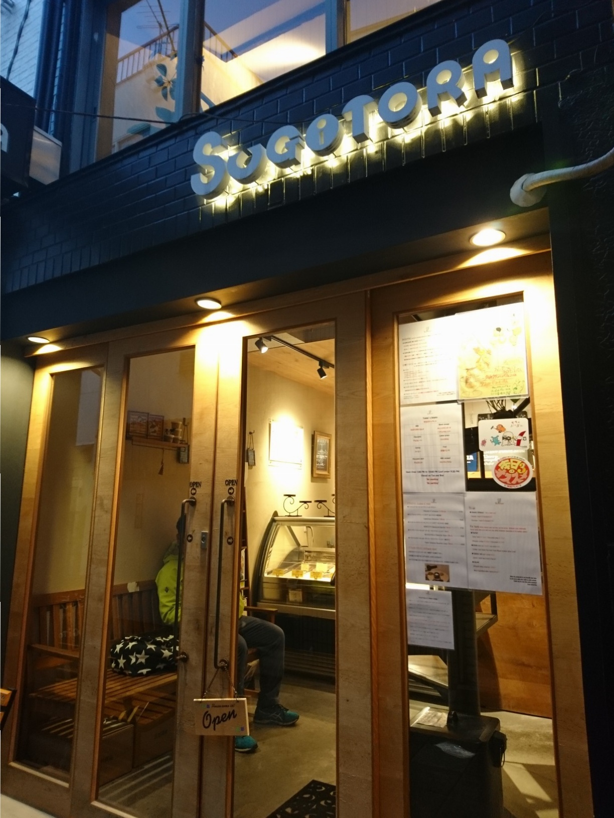 ≪京都・河原町≫隠れ家的カフェ!本格ジェラート・パフェが美味♡_3