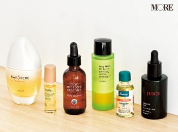 【保湿力と美容成分に優れた、万能オイル6選】肌にも髪にも、マルチに使える優秀アイテム揃い!
