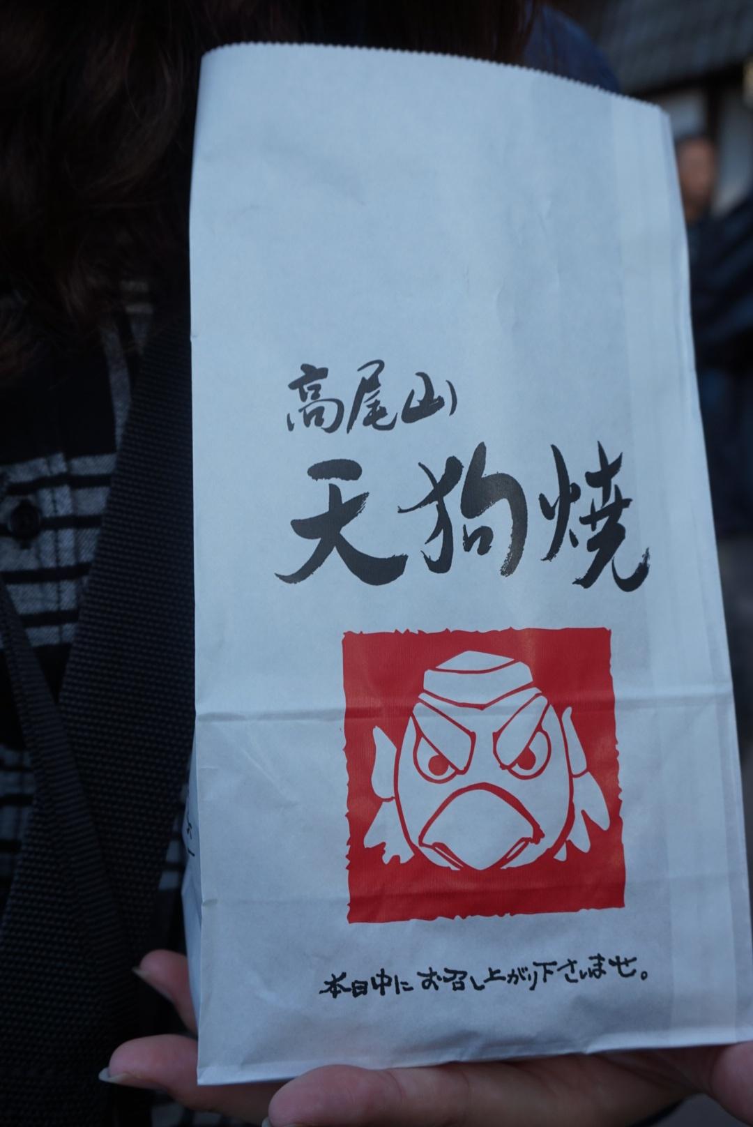 【おでかけ】いよいよ紅葉シーズン♡新宿から1時間以内の紅葉スポットって? _21