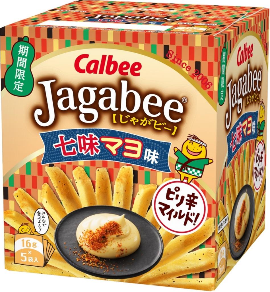 「Jagabee」に七味マヨ味登場★ 【明日7/9(月)発売!】_1