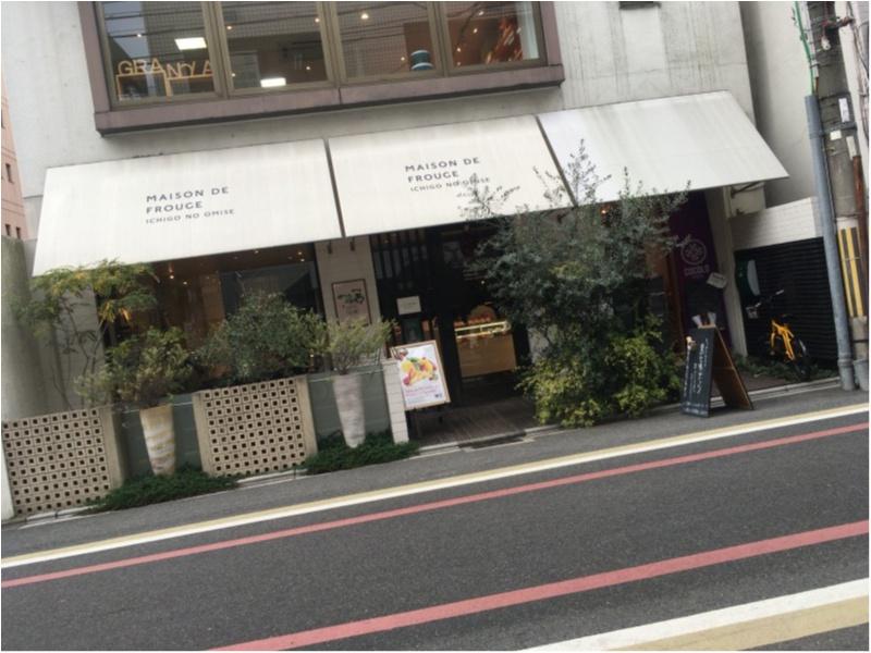 【京都】大人気いちご専門店♡『メゾンドフルージュ』予約必須なインスタ映え《ミルフィーユ》など紹介します♡_7